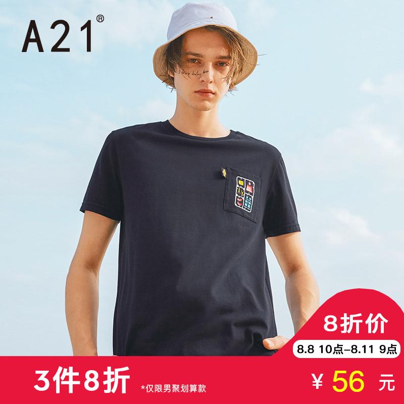 A21夏�b新款�A�I短袖T恤男 男�b修身趣味�犯哂』ㄐ厍翱诖�青年潮