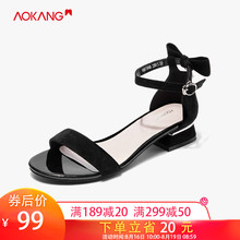 Aokang Women's Shoes Summer 2019 New Type One-Belt Fashion Sandals ins Tidal Low-heeled Net Red Sandals Fairy Style