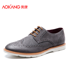 Aokang men's shoes in autumn 2017 Brock carved fashion British style contrast light Brock fashion men's shoes