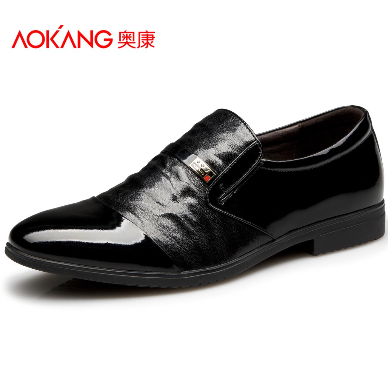 奧康男鞋 男士皮鞋透氣 正品係帶商務正裝 拚接皮鞋 男單鞋子