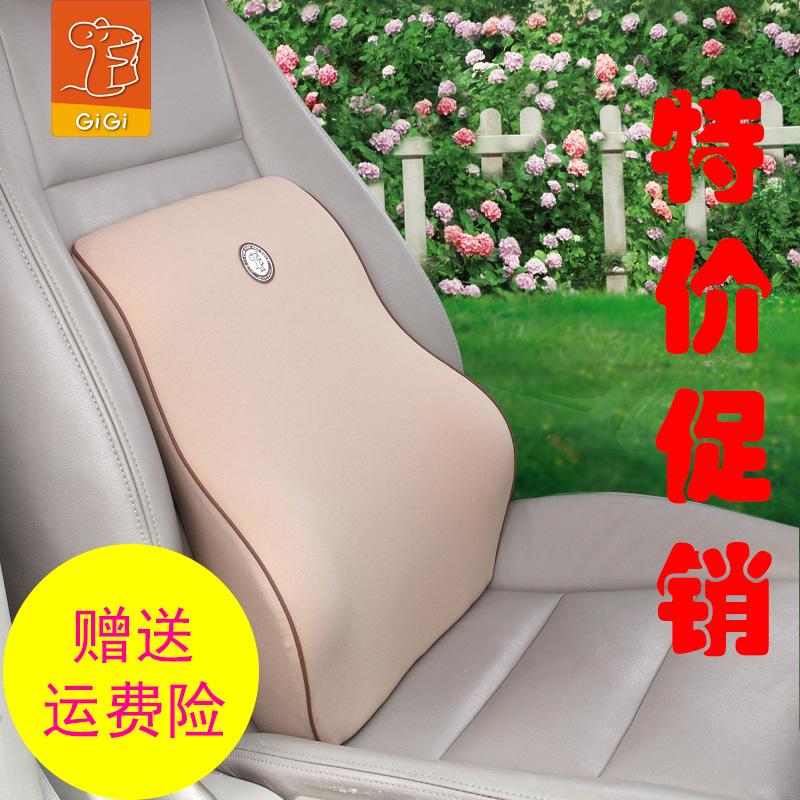 GIGI吉吉汽车座椅腰部靠垫车座护腰托记忆海绵腰靠靠背垫透气腰垫