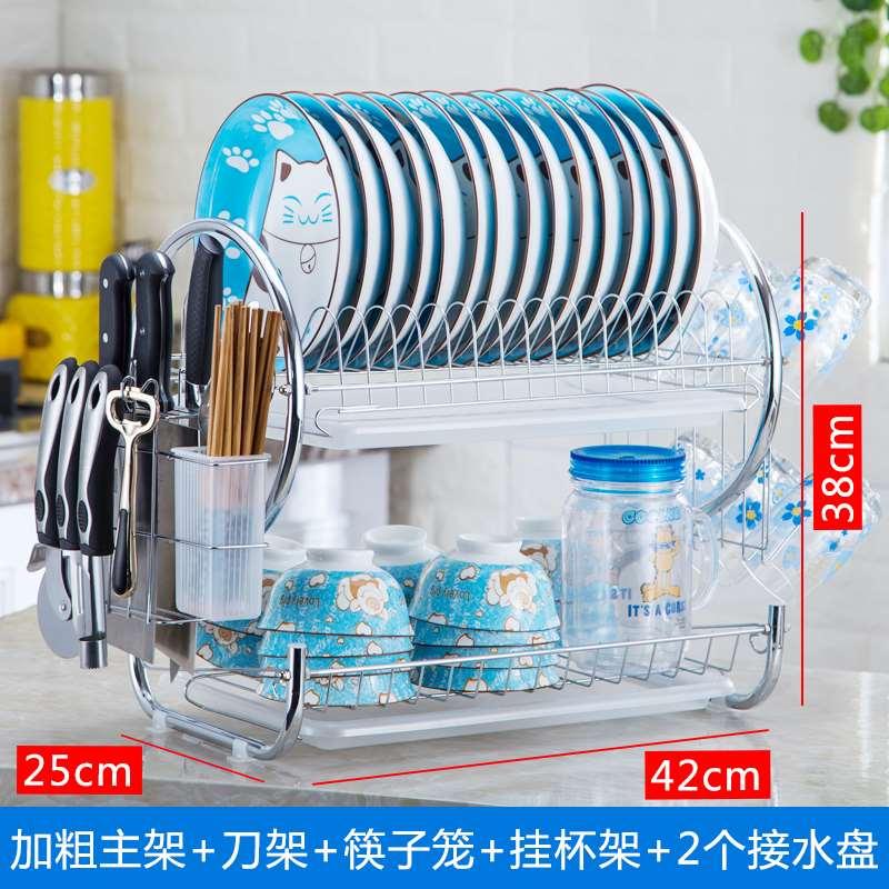 厨房用具用品小百货实用创意家居居家生活日用收纳神器母亲节礼62
