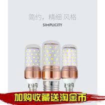 室内灯三色变光玉米粒灯泡8W12W螺口e14e27灯泡led超亮节能光头强