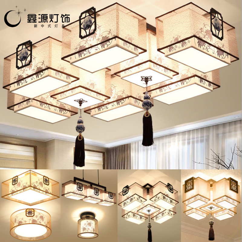 New Chinese style chandelier living room ceiling lamp atmosphere Chinese style Zen restaurant tea room modern simple package combination