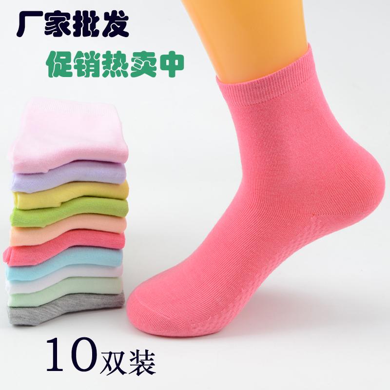 春秋日系款女士纯棉袜全棉中筒按摩底纯色柔软时尚女袜子厂家批发