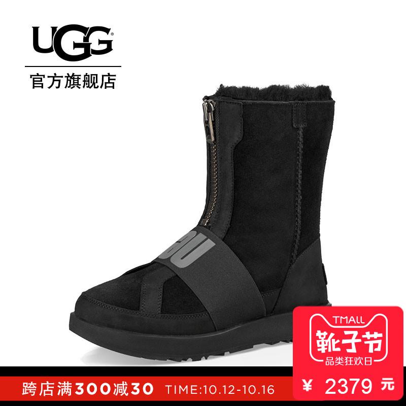UGG2018秋季新款女士雪地靴经典防水系列冰面防滑中筒靴 1098373
