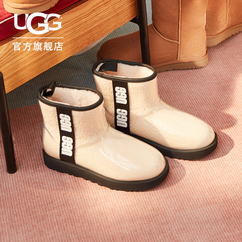 UGG2020 autumn and winter new ladies classic mini candy color short boots snow boots star same style 1113190