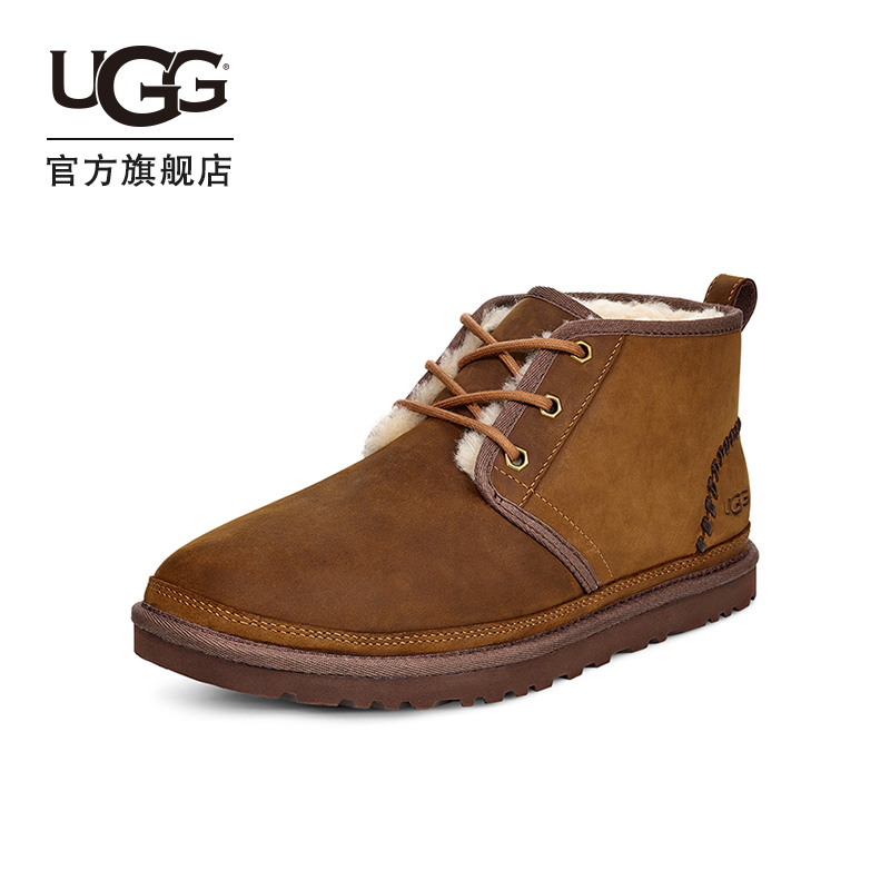 UGG autumn and winter men's classic casual strap sports short boots leather business short boots 1110369