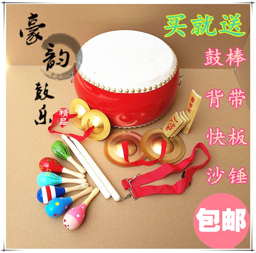 5 6 7 8 9 10 дюйм кожи большой барабан зал барабан игрушка барабан ребенок барабан детский сад небольшой барабан удар музыкальные инструменты
