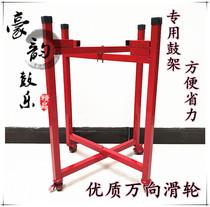 鼓架大鼓架儿童鼓架战鼓架威风锣鼓架子龙鼓架子可折叠万向轮架子