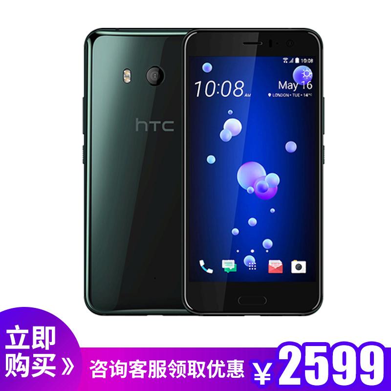 HTC u-3w U11 4GB+64GB移�勇�通�信全�W通4G�p卡�p待智能手�C下��