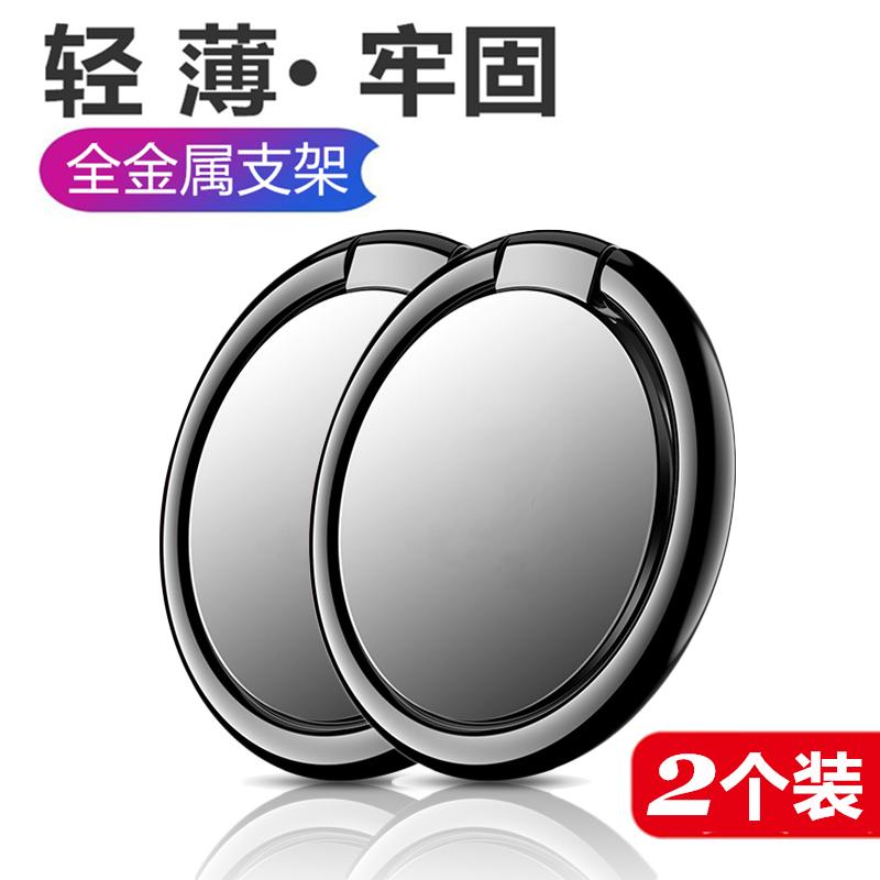 手机指环扣懒人支架手指扣环超薄金属车载苹果华为通用粘贴支撑架