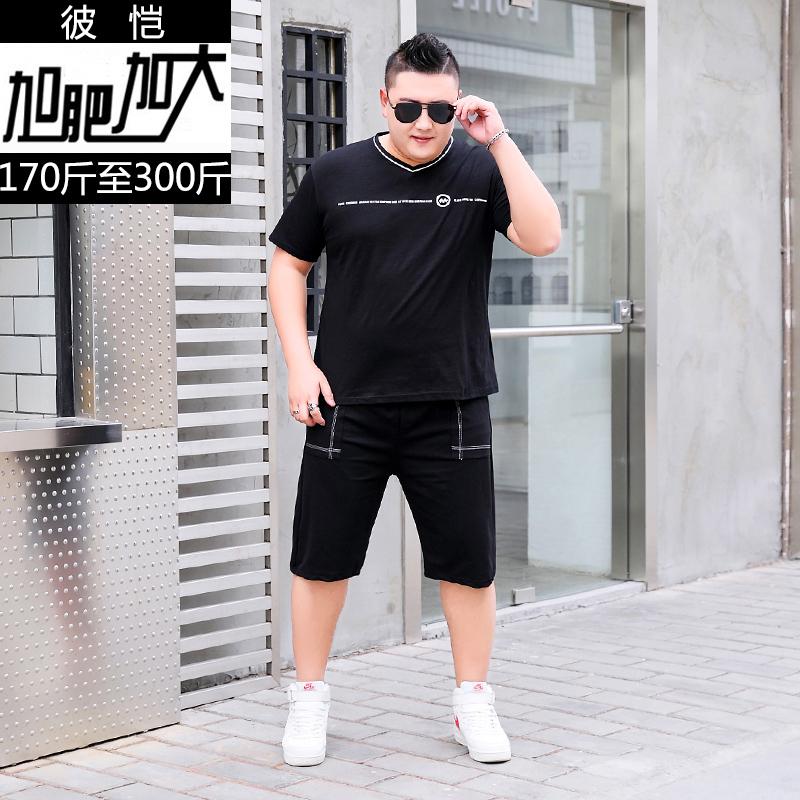 2019 summer new young mens fashion simple short sleeve suit plus fat oversized T-shirt + Capris