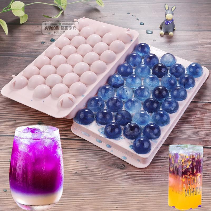 创意冰箱塑料冷冻小球冰格自制冰盒热销275件正品保证
