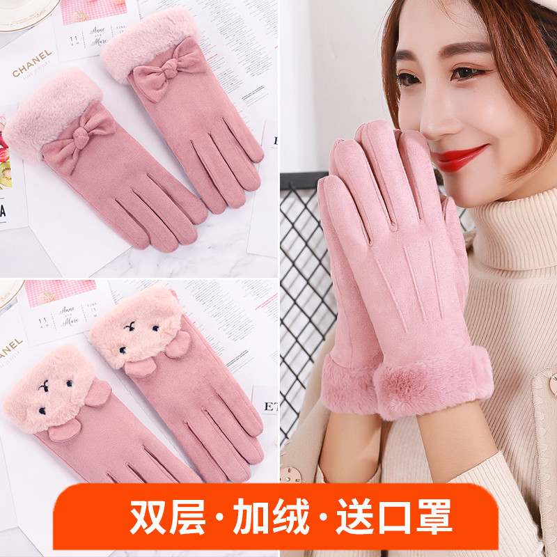 Gloves women winter Plush warm and thick touch screen cycling windproof Gloves Winter women cute Korean version points to winter