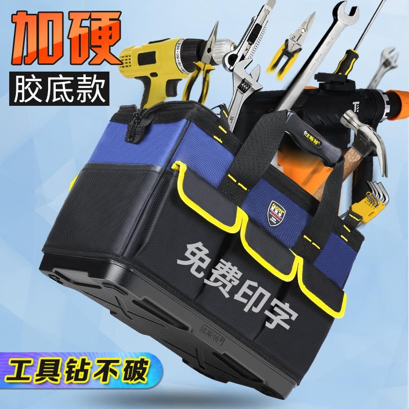 法斯特工具包帆布多功能电工家电五金安装维修专用大号加厚工具袋