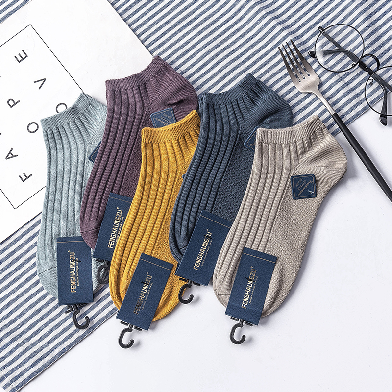 袜子男士薄款短袜纯棉春秋季防臭吸汗棉袜男袜长筒隐形船袜潮长袜