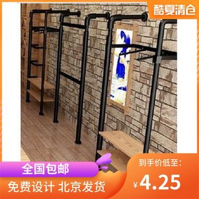 服装上墙壁挂式铁艺立柱支架挂衣架10月20日最新优惠