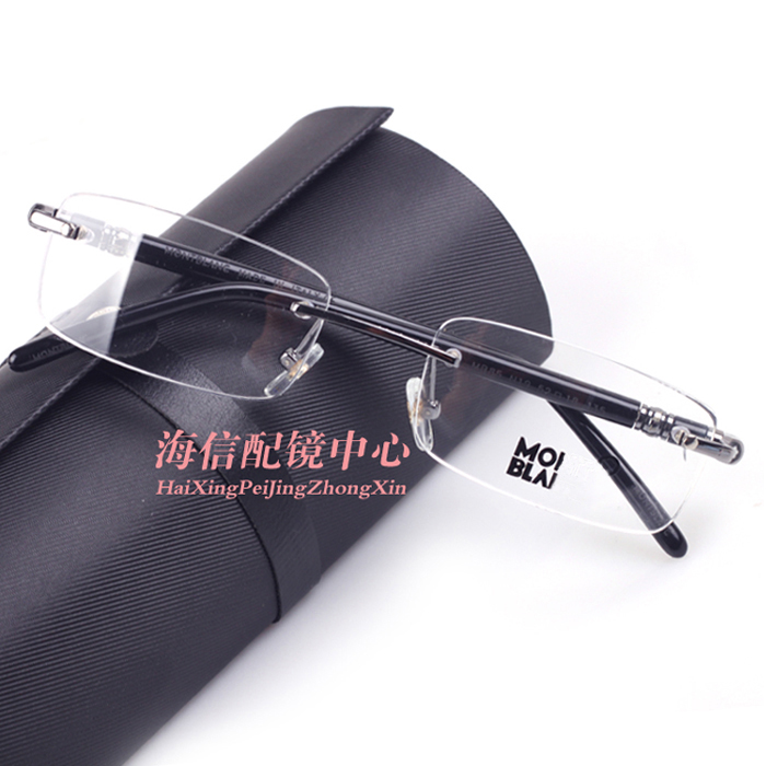 New business leisure mens frameless spectacle frame high-grade carbon fiber myopia frame can be equipped with anti radiation lenses