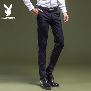 花花公子男士休闲裤修身小脚长裤子夏季薄款弹力免烫商务西裤男裤