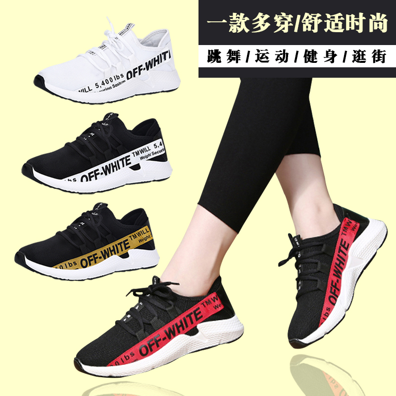 Yang Lipings ghost step dance shoes new soft soled dance shoes square dance shoes breathable shuffle dance shoes mens and womens sports shoes