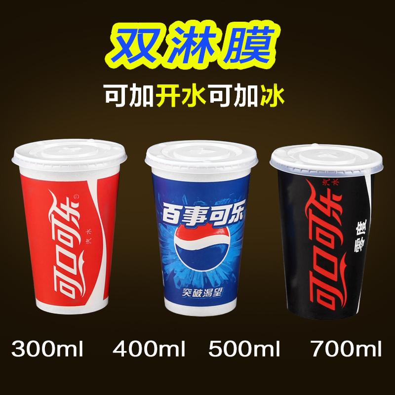 Коллекции на тему Pepsi Артикул 530161723261