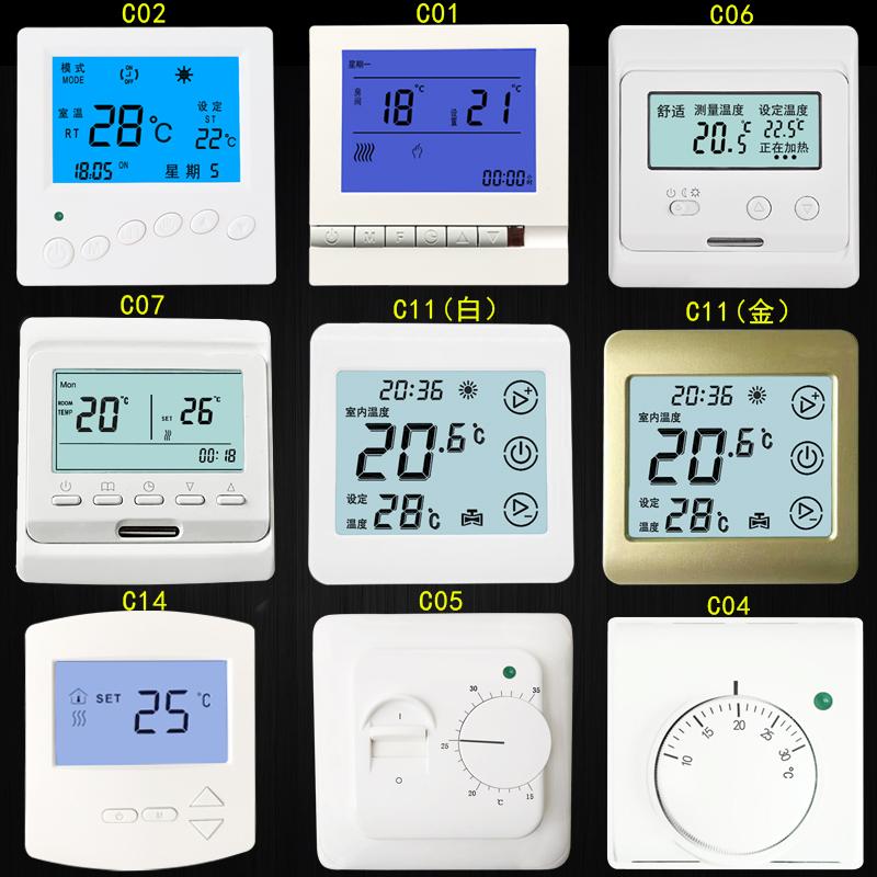 Регулирование температуры регулятора температуры пола переключатель Поверхность жидкокристаллического клапана водопроводного термостата панель Электротермический привод программируемая интеллектуальная постоянная температура