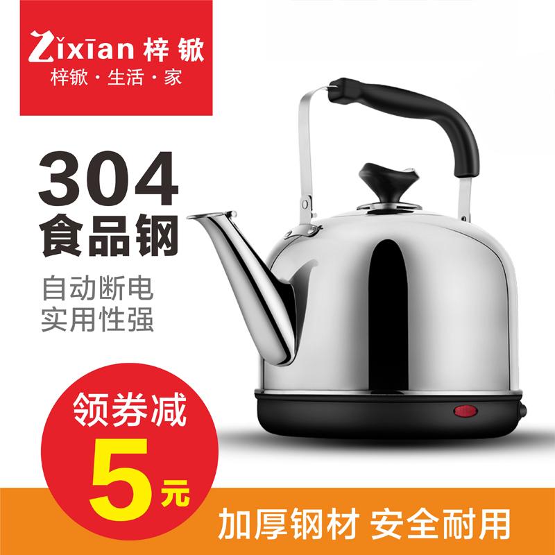 特厚304不锈钢电壶大容量家用电热壶电水壶自动断电水壶茶水壶8L
