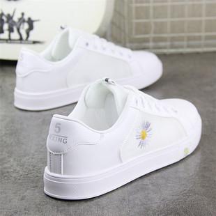夏季休闲鞋百搭潮流韩版情侣男女鞋2020小雏菊男士透气网面小白鞋