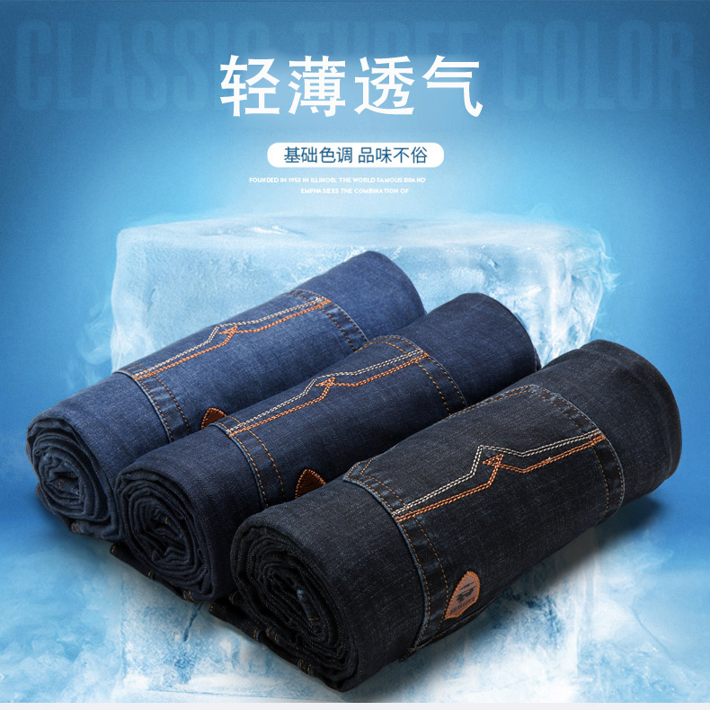 Mens casual jeans thin pure cotton breathable slim jeans summer super thin Jeans Pants Plus Size