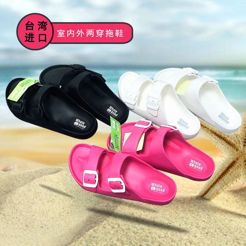 台湾Whole good拖鞋进口男女夏外穿防滑轻便eva户外沙滩情侣凉拖