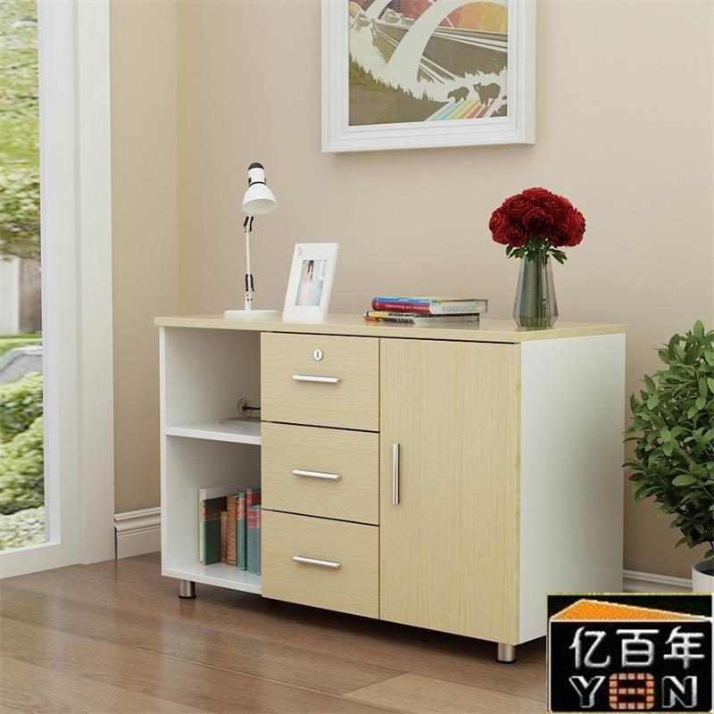 办公家具矮柜地柜文件柜资料柜三抽屉柜地柜储物柜茶水柜打印机柜10月14日最新优惠