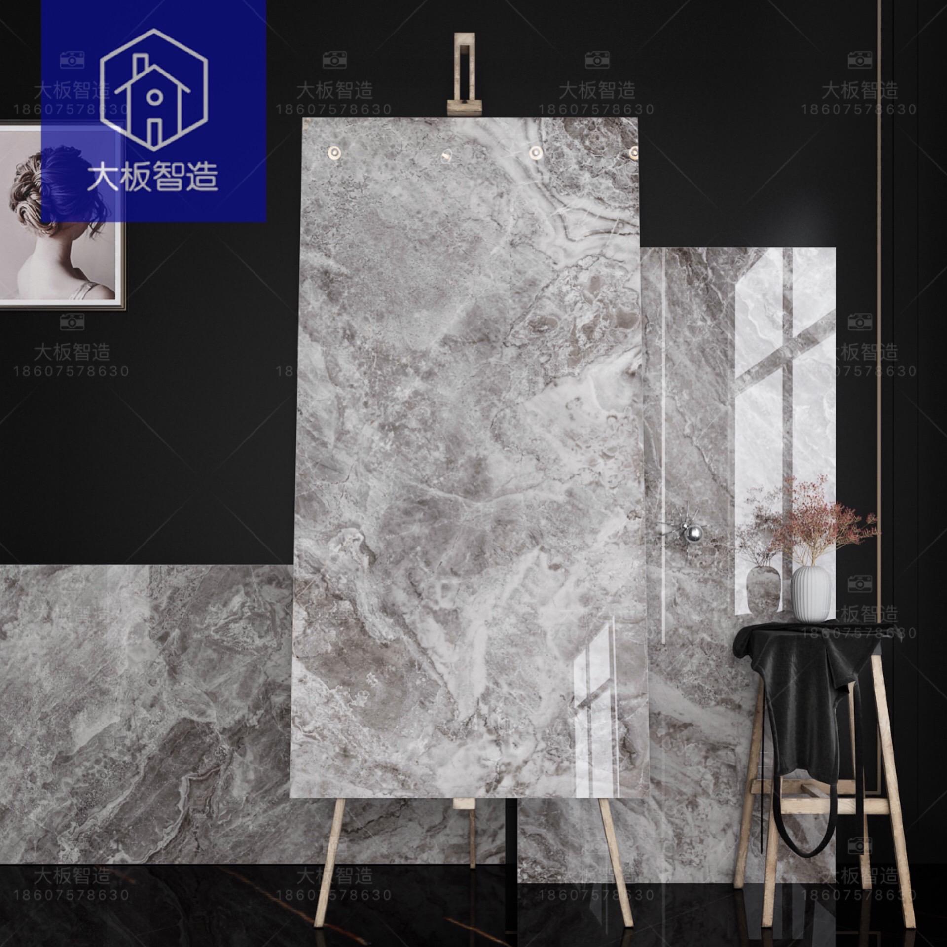 大板瓷砖600×1200通体大理石地砖客厅电视背景墙墙砖12601爵士白