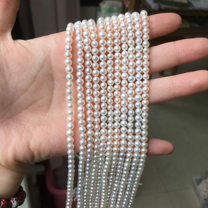 肆伍珍圆闪闪 天然淡水珍珠项链4.5-5mm亮白高近正圆强光无暇