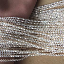 优贰 天然淡水珍珠2.5-3mm细小米粒近圆珍珠小项链DIY散珠半成品