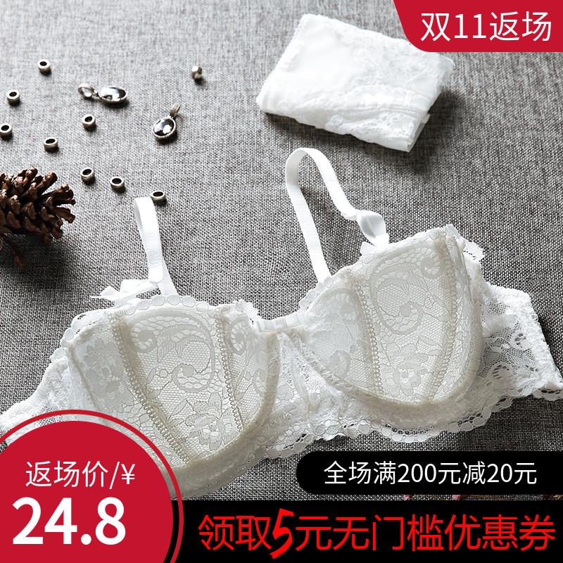 性感蕾丝1/2半杯薄款文胸小胸罩无痕聚拢小胸纯白色日系少女内衣