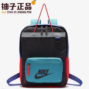 耐克新款小容量儿童户外休闲运动双肩背包书包时尚女提包BA5927