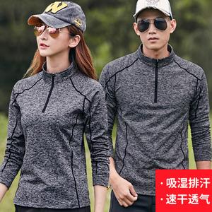 户外徒步速干衣男女春秋薄款 运动长袖t恤衫男透气跑步快干衣服装