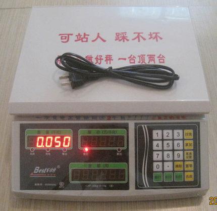 (正品)佰伦斯佰仕特牌电子计价秤30KG/5G红字显示