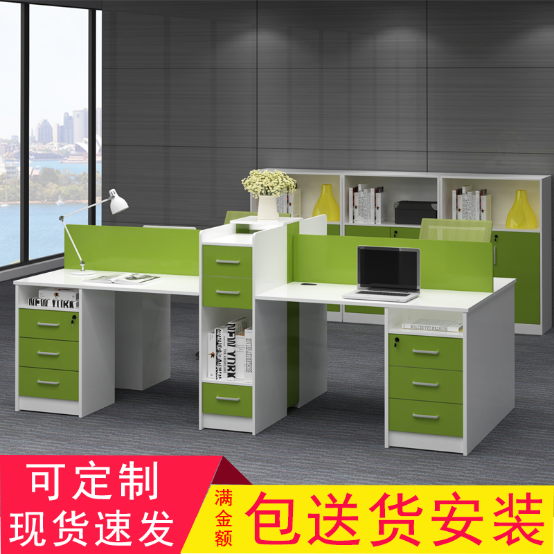 Staff desk with cabinet, 4 persons, 6 persons, screen card seat, staff desk and chair combination, simple work table and office furniture