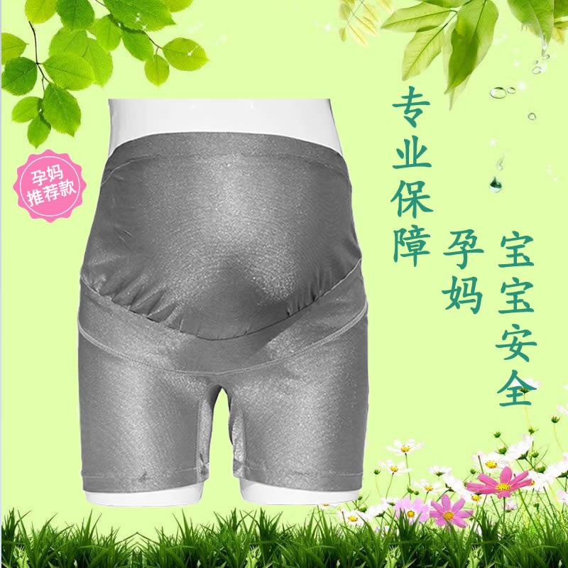 Радиационной защиты беременная женщина серебристое платье волокно ношение талия беременная женщина трусы опора живота шорты женщина беременность радиационной защиты одежда может настроить