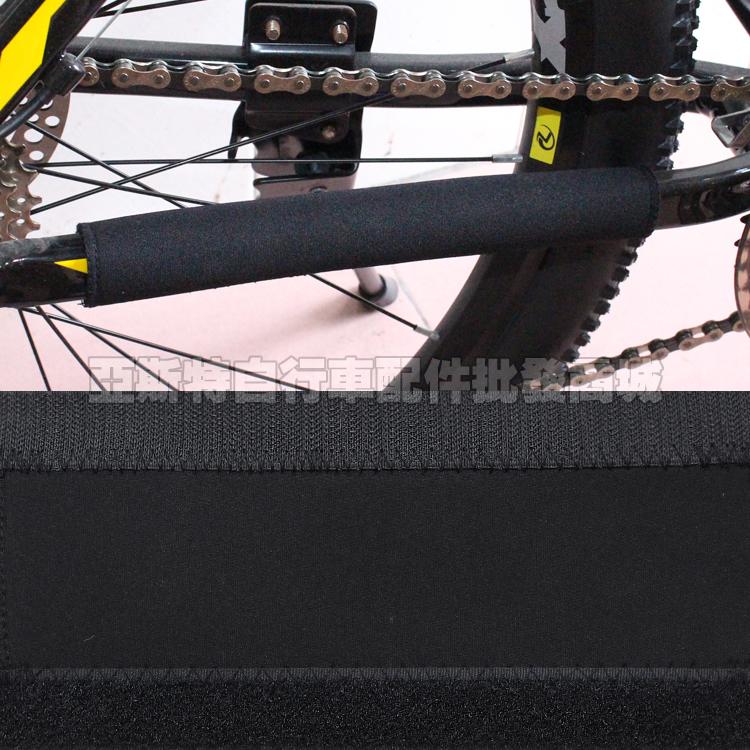 Цепь защита паста горный велосипед защищать цепь ткань YASITE/ постоянный / соединенные штаты / гигантский велосипед защищать цепь паста