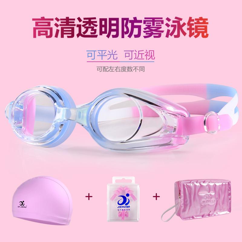 Детские очки для плавания / Зажимы для носа / Наушники-вкладыши Артикул 584113170742