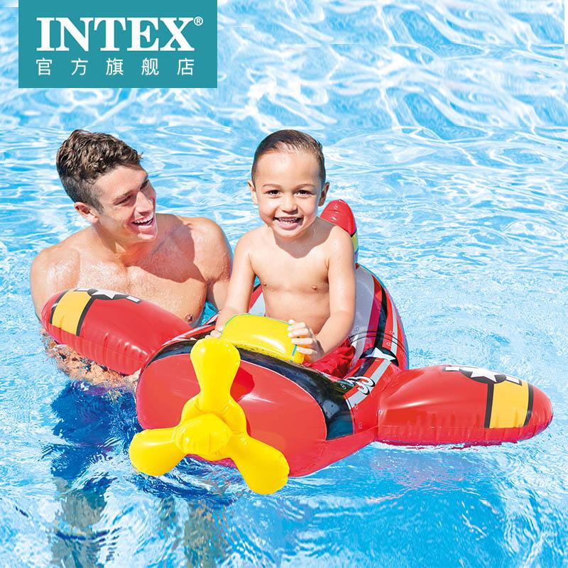 INTEX泳圈巡洋舰婴儿座圈泳池儿童坐式游泳圈宝宝坐圈充气浮圈,可领取5元天猫优惠券