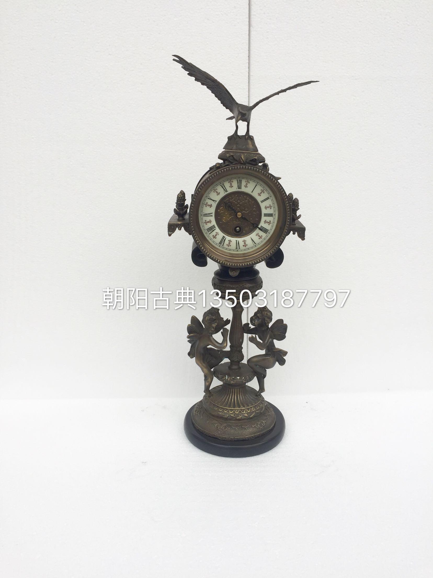 Настольные часы Артикул 563593673104