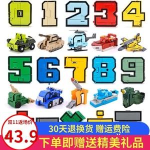 数字变形机器人金刚战队益智岁玩具