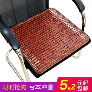 夏季麻将椅垫凉席坐垫汽车座垫透气学生办公室餐椅凳子夏天竹凉垫