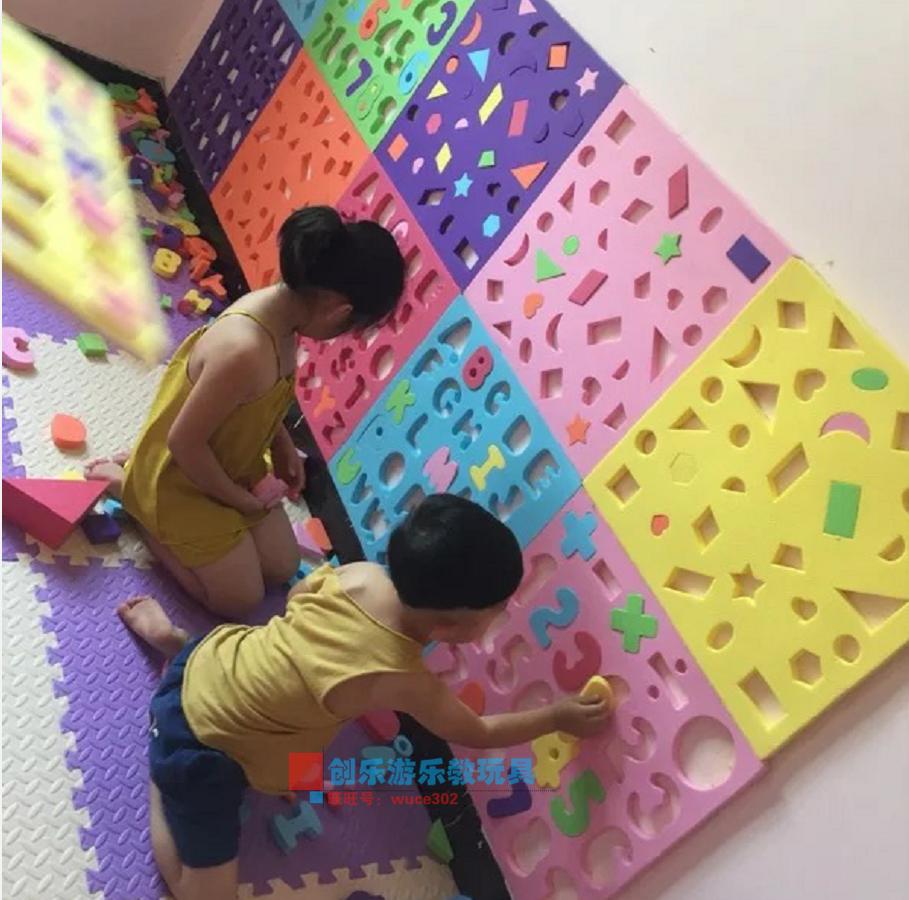 (用1元券)新款EVA泡沫益智墙面形状字母配对积木儿童玩具创意动物拼图2-6岁