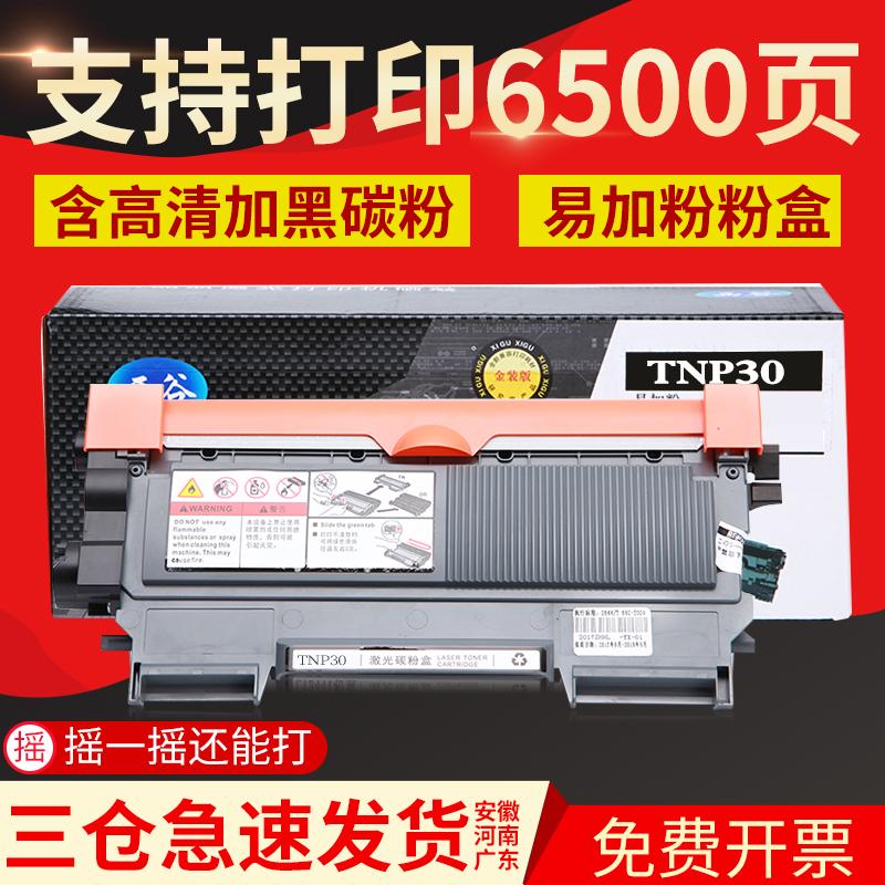 适用美能达tnp30s粉盒bizhub15 16 12P 1500W 1550 1580 1590碳粉