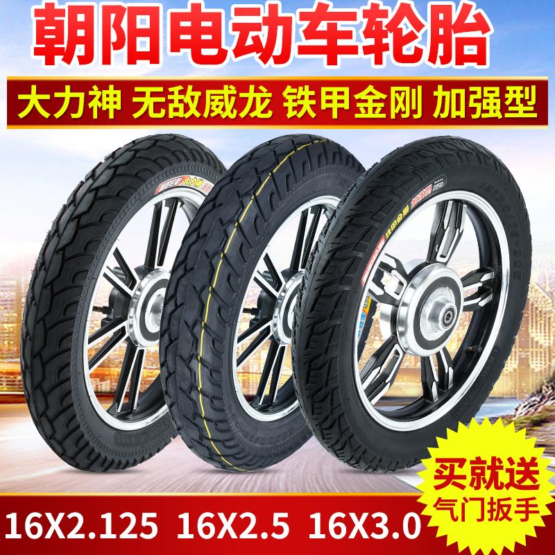 朝阳轮胎16x2.5/2.125/3.0电动车外胎加厚大力神防刺高耐磨内外胎